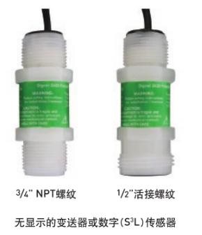 +GF+ Signet 2450压力传感器
